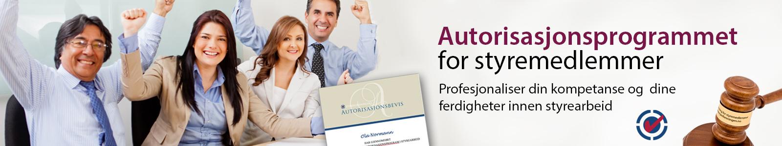 Autorisasjonsprogrammet